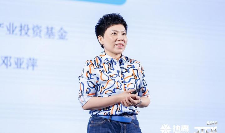 2018CTCIS峰會 | 鄧亞萍:當旅游遇上體育,會發生怎樣的化學反應?