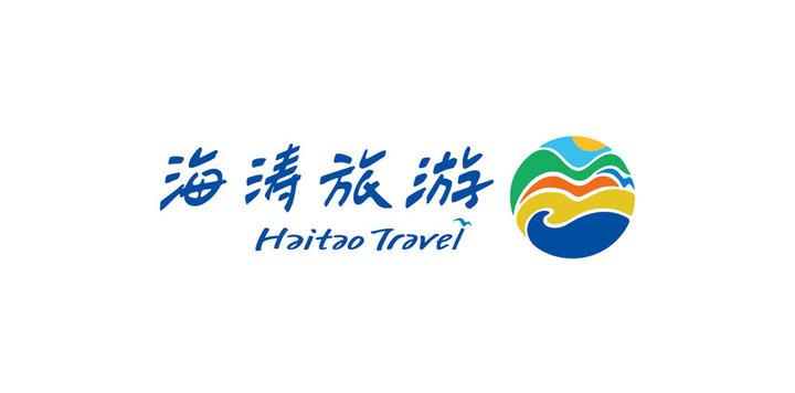海濤旅游成為華北首家在新三板進行做市交易的出境游旅行社