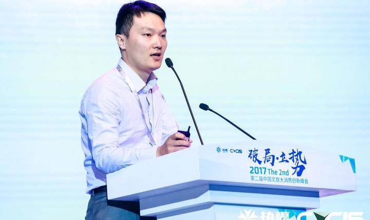 视频 | 乡悦古村落保护基金总经理赵连强:文旅产业模式深层创新的核心逻辑