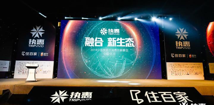 中国旅游研究院院长戴斌:中国即将迎来大众旅游发展的新时代