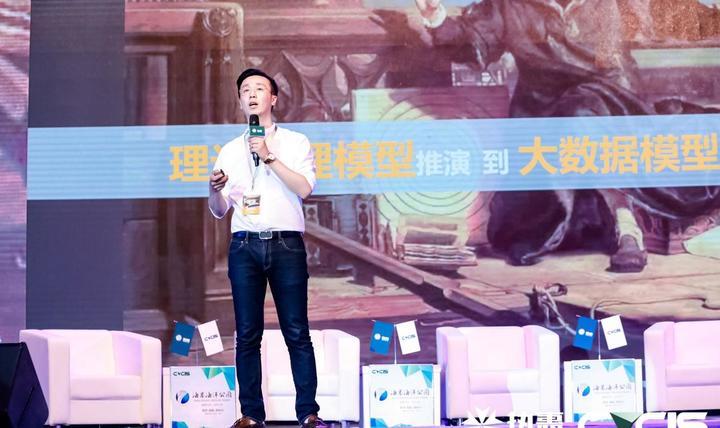 视频 | 大地云游CEO王亚博:大数据共享生态与旅游目的地大脑的构建