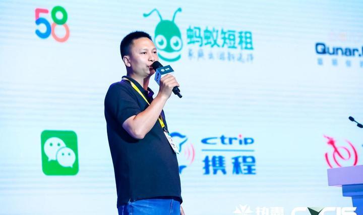 视频 | 蚂蚁短租CEO申志强:文旅短租时代打造民宿的生态圈