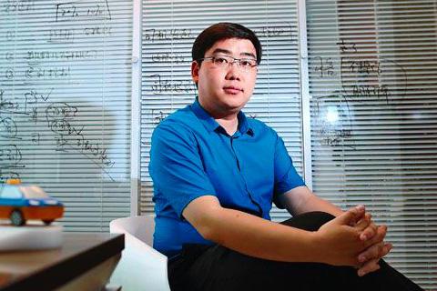 滴滴CEO程维确认完成新一轮30亿美元融资