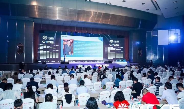 视频 | 中国旅游协会副秘书长尚国治:中国旅游业正在加速进入大众旅游时代