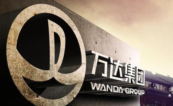 万达与韩国衣恋集团联手成立旅行社