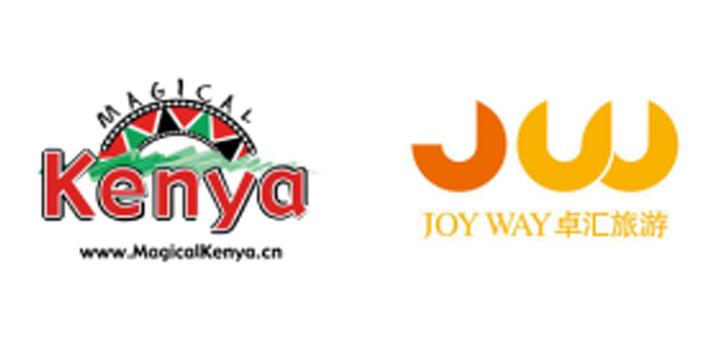 肯尼亚旅游局携手旅业合作伙伴,力推全年旅游