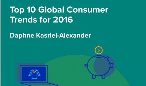 Euromonitor:2016年消费者十大最新趋势