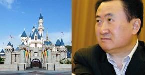 王健林:没把马云当对手 欲与迪士尼竞争