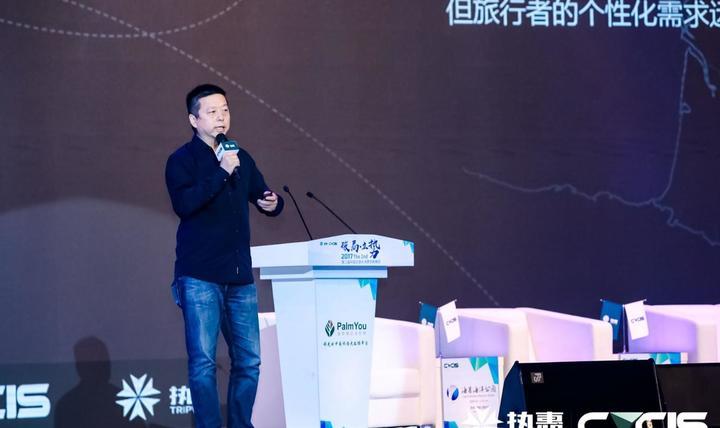 视频 | iGola创始人兼CEO张岩:人工智能如何优化国际机票预订体验