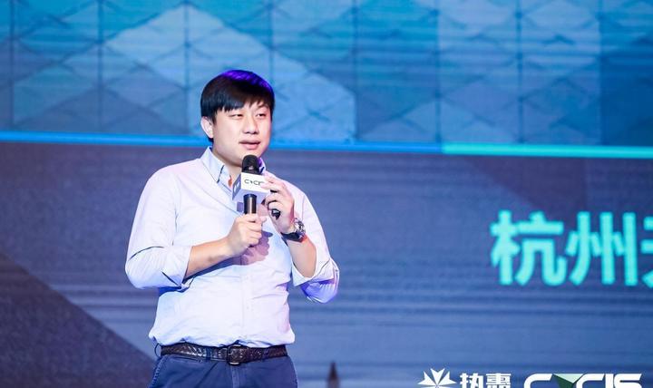 视频 | 杭州天迈网络有限公司CEO 吕剑彪:全域智慧旅游运营商
