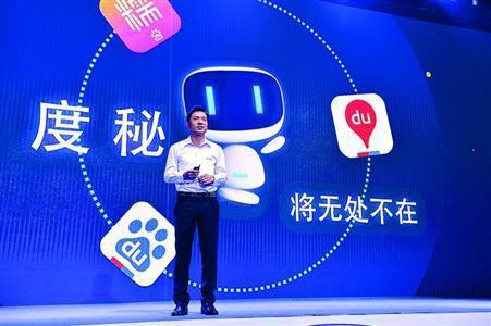 百度世界大会李彦宏演讲:中国O2O已走在世界前列