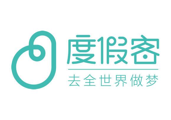 2016年香港賽馬会三肖中特惠访| 度假客:民宿信息化低成行业最大痛点,贯彻PMS到底是出路– 执惠2016年香港賽馬會官方网