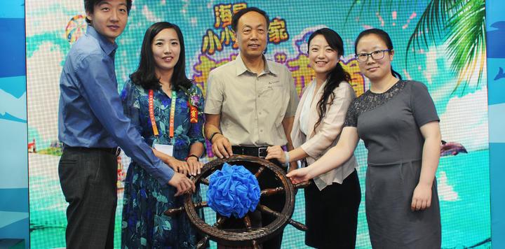 """海昌海洋公園亮相北京國際旅博會  """"海昌小小旅行家""""同步啟動"""