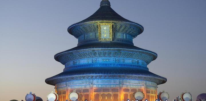 中國旅游產品欲創全球影響力