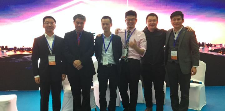局变2016中国商旅创新论坛深圳旅博会成功举办