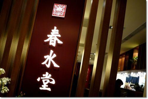 酒店细分领域:情趣酒店市场有多大?