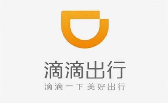程维柳青演讲:人光有想法不行,还需要极致执行