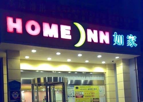 和颐酒店遇袭事件折射中低端酒店疯狂扩张后的经营困境