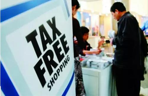 出境旅游,回国如何退税?