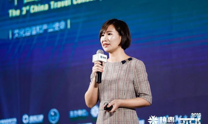 2018CTCIS峰会 | 宋城演艺常务副总裁商玲霞:文旅产业的轻资产之路
