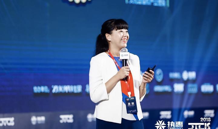 2018CTCIS峰会 | 同程旅游联合创始人吴剑:新时代的文旅机遇与挑战