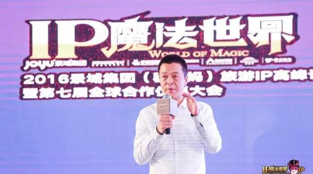"""袁家村·关中印象体验地""""创始人和总设计师郭占武:袁家村的IP延伸"""