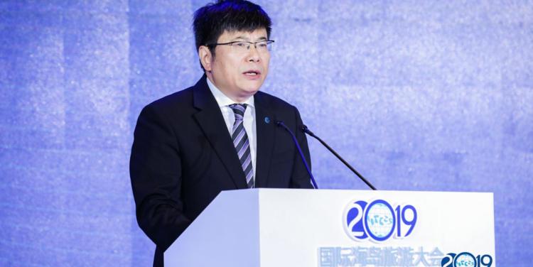2019IITCZS大會 | 中國旅游研究院院長戴斌:海島旅游的全球治理