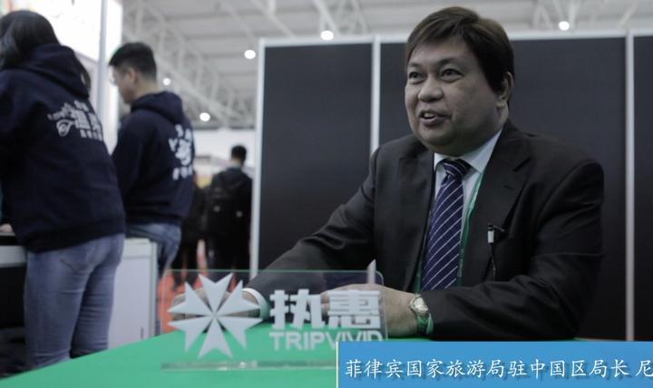 视频|菲律宾国家旅游局中国区局长尼尔:2016年赴菲律宾的中国游客有什么变化?