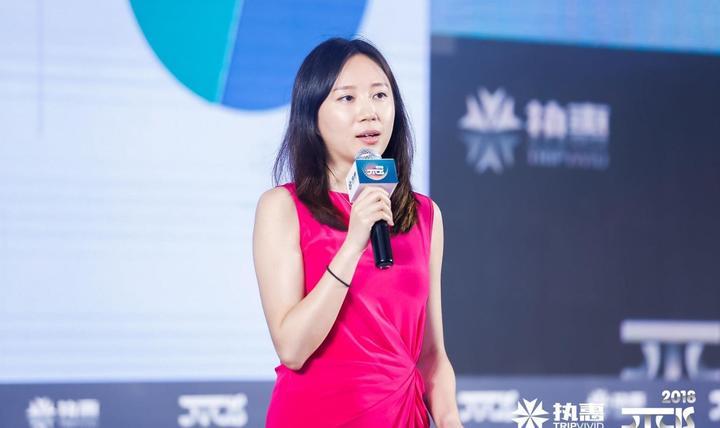 2018CTCIS峰会 | 携程目的地营销CEO钱臻:新消费时代下的文旅升格
