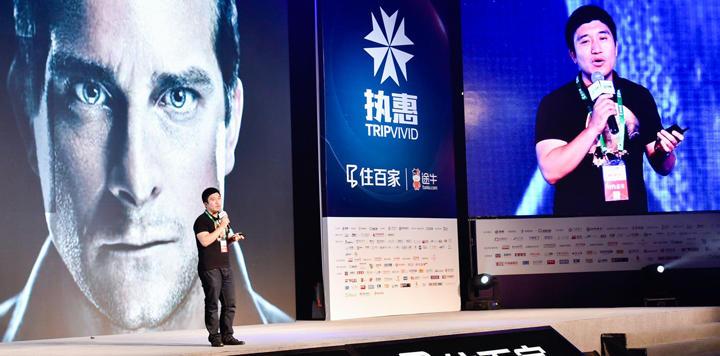 户外星球创始人兼CEO徐征:如何在中国打开高端户外市场