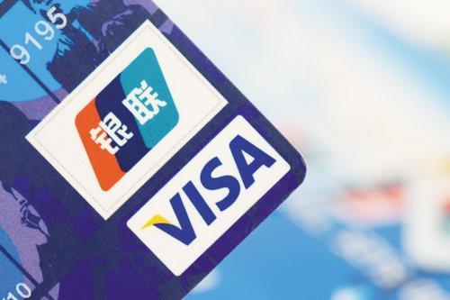 春节期间银联卡交易额增长31%,旅游出行占主要比重