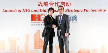 """滴滴出行与洲际酒店集团签署战略合作,提供""""住+行""""一站式商旅服务"""