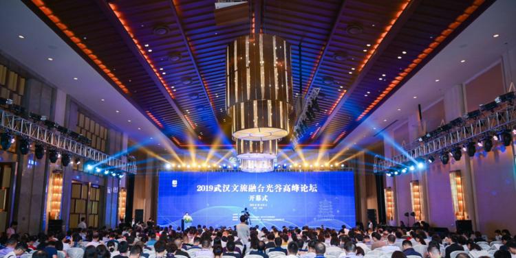 """2019武漢文旅融合光谷高峰論壇在漢舉行,""""科技+旅遊""""助推湖北文旅産業融合發展"""