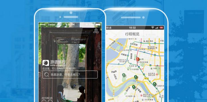 游谱旅行发布新版本,战略布局更加明晰