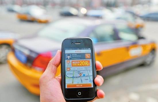 住建部、公安部:废止城市出租汽车管理办法