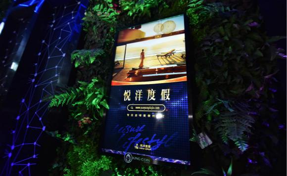 悅洋度假為宣傳度假生活方式攜手台灣偶像汪東城高調造勢