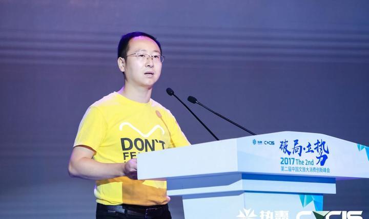视频 | 蚂蜂窝旅行网创始人兼CEO陈罡:老旅游的生死劫