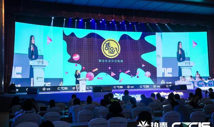 视频 | 奇趴创始人刘丹:聚会场景电商