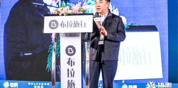 国家旅游局信息中心副主任信宏业:新动能如何加速文旅大消费发展?