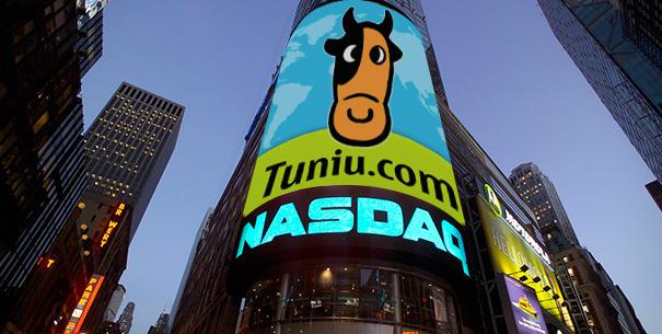 海航旅游戰略投資途牛5億美元,將成途牛第一大股東