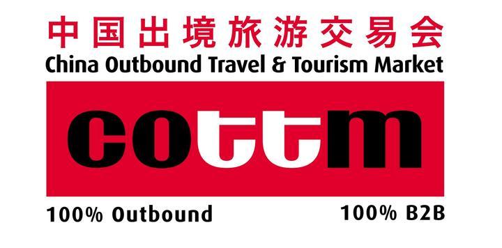 来这里!你可以找到更多全球新兴旅游目的地产品供应商