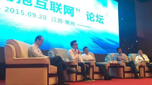 """洪清华:景域集团深度布局 分享""""3个1万亿""""红利盛宴"""