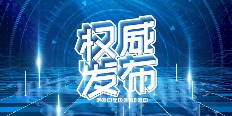 文旅部再次緊急部署國慶中秋假日安全工作