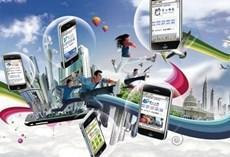 旅游APP市场快速增长 或引发格局调整
