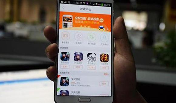 打车App也想刷游戏副本,但你觉得玩家能和你组队吗?