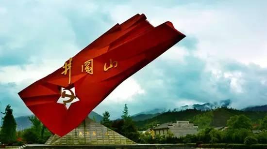 """目前,辽宁省已形成了以沈阳""""九一八""""历史博物馆为代表的沈阳中部红色"""