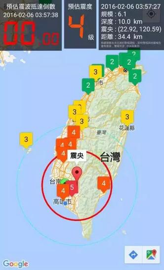 1大陆居民赴台湾地区个人旅游报名须知-customer