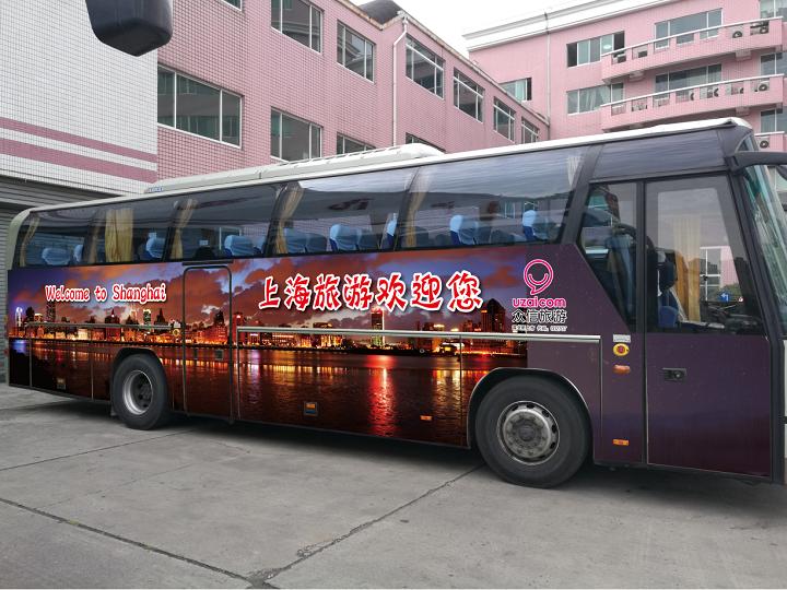 """众信旅游巴士游品牌""""悠巴士"""",在""""四季上海""""主题线路中"""
